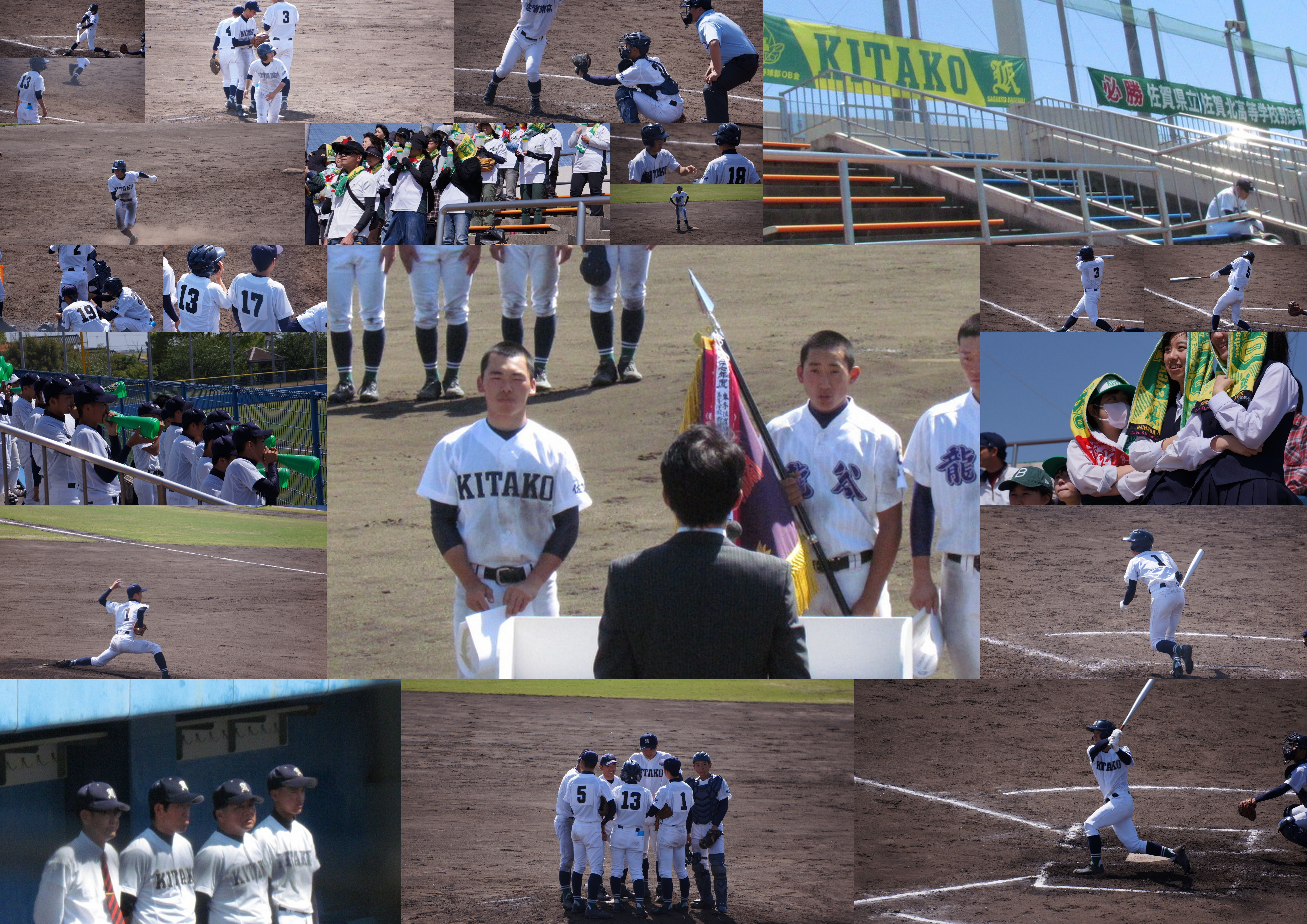 爆 佐賀 サイ 野球 高校